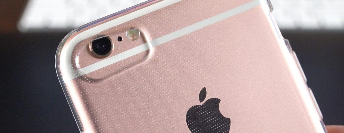 Правильно подобранный чехол продлевает жизнь Вашему айфону!